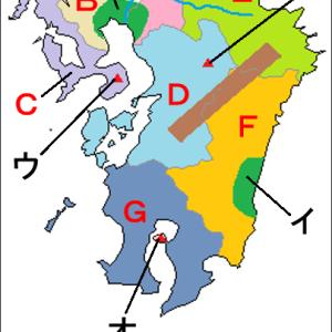 中学地理:九州地方の地図(ざっくり)