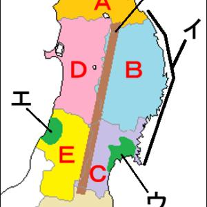 中学地理:東北地方の地図(ざっくり)