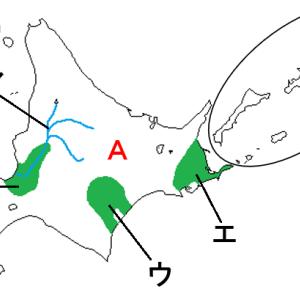 中学地理:北海道地方の地図(ざっくり)