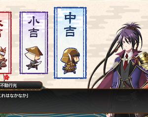 帰ってきました。