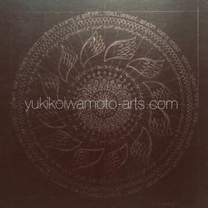 ■新しい曼荼羅アート再開しました