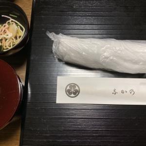 割烹 なか乃のお弁当