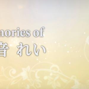 ゆみちゃんのインタビューに見る真風涼帆の騎士力