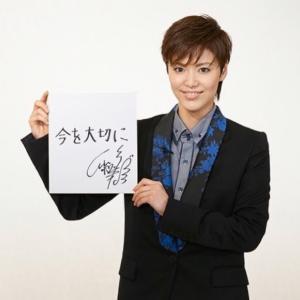 彩凪翔さんからのメッセージ