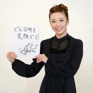 夢妃杏瑠さんからのメッセージ