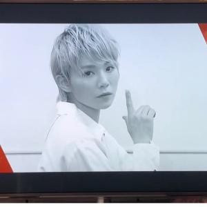 天寿光希氏ストップウォッチ/MISSION  IN TAKARAZUKA