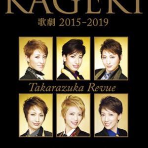 KAGEKI(歌劇2015-2019)素晴らしい!
