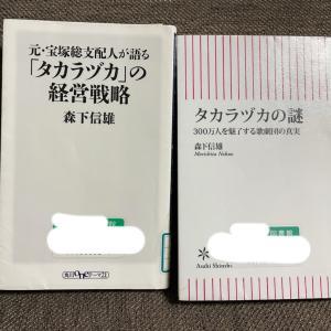 阪急阪神HDは黒字