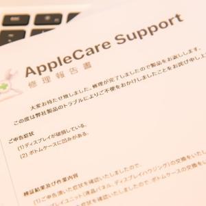 MacBook Air 13″ 2017 LateをApple Storeで修理依頼したら爆速で修理してもらえた話