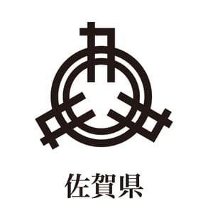 ローコスト住宅を佐賀県で建てる方におすすめのハウスメーカー