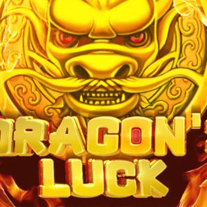 ベラジョン スロット Dragon's Luck  ドラゴンズラック