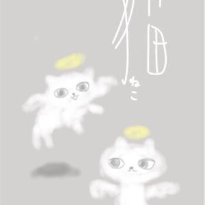 【絵】水彩ペンとお供のお茶