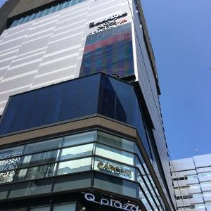 Q Plaza IKEBUKURO 秒で帰った日