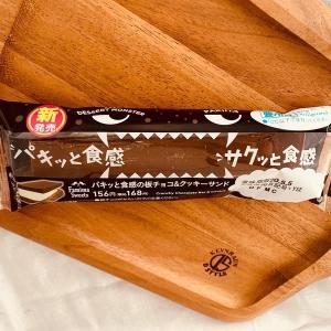 ファミリーマート:パキッと板チョコ&クッキーサンド