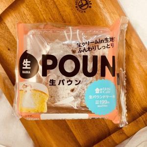 ローソン:生パウン -生パウンドケーキ-