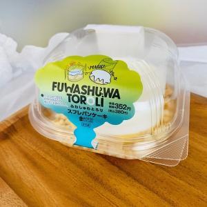 ローソン:ふわしゅわとろり -スフレパンケーキ-