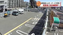 【悲報】セブン‐イレブン 明け渡し拒否の店駐車場に対抗措置として仮店舗の工事を開始 東大阪