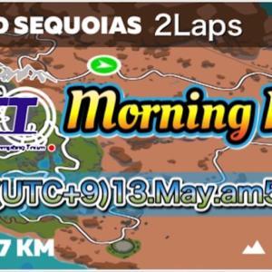 明日の朝は、Race!!