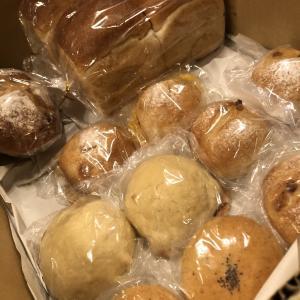 🍞JETT Leader's Bakery ! ~OtsukaBakery~