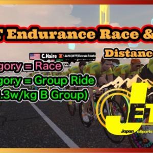 🏆優勝🏆JETT 100km RACE !