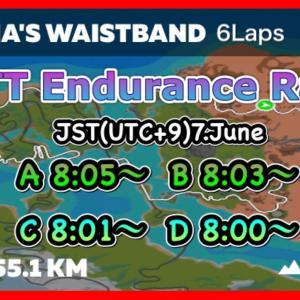 明日は(1)Endurance Ride 100kmに、(2)Endurance Race 100mile !!
