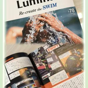 Triathlon Magazine [ LUMINA ]9月号!