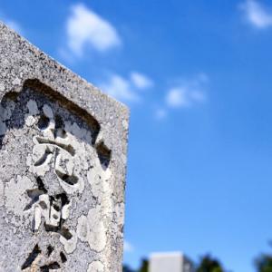 Q.生前整理について。子供や孫への負担を考えるとお墓を建てるべきか迷っています。