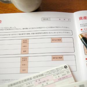 Q.生前整理をしてエンディングノートに書かれた内容が法的に効力を持つのでしょうか?