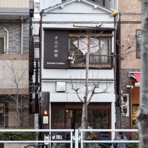 江戸切子の器で嗜むスペシャリティ珈琲のお店 すみだ珈琲