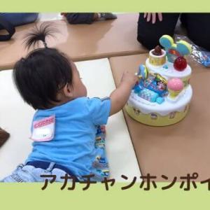 赤ちゃん本舗のイベントにいってみた|無料で参加できて、お土産も盛りだくさん!
