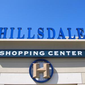 ヒルスデール・ショッピングセンター