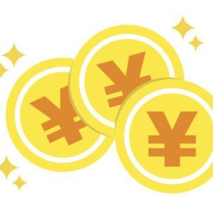 2020年初!ストックイラスト収入が7,000円を超えました!