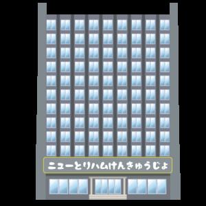 ニュー鶏ハム研究会 第5回 「袋イン スパイス 香草焼き風 お勧め度⭐⭐⭐⭐⭐⭐⭐⭐8.0」
