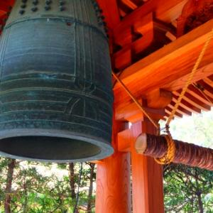 【除夜の鐘うるさい問題】中止するお寺が増加・・・本当にこれで良いのだろうか?