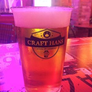 【釜山★西面】おいしいクラフトビールが飲めるお店