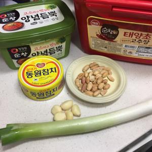 【韓国★料理】ツナ&ピーナッツサムジャン