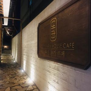 【釜山★西面】トコカフェ
