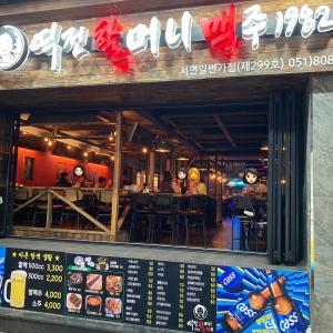 【釜山★西面】ビールがおいしい居酒屋さん