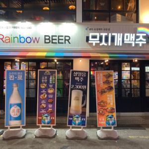 【釜山★西面】手軽に飲めるカラフルな居酒屋