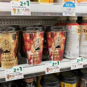 【韓国コンビニ★CU】あの黒糖ミルクティー