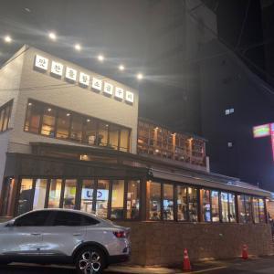 【釜山★西面】家ではだべれないサムギョプサル