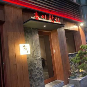【釜山★西面】トロコース料理を堪能