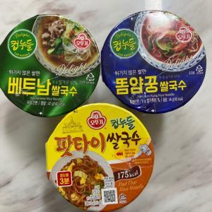 オトゥギ♪カップ麺 アジアンシリーズ