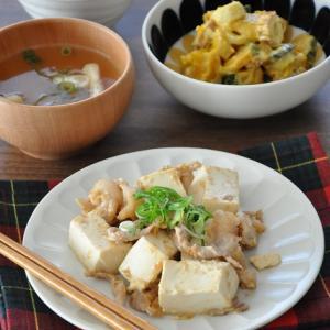 豆腐とちくわの2大節約食材で作る、豆腐と豚こまのみそ炒めがメインの献立