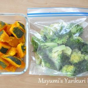 【作り置きのコツ】茹でおき野菜の保存に便利な容器