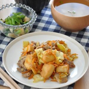 【一汁二菜15分献立】野菜でボリューム感!豚肉のこくウマ炒め