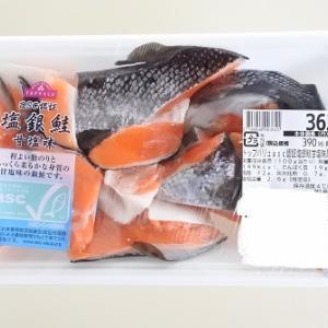 【食費節約】安くてお得な魚を買う