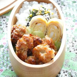 【節約弁当】ダンナさんお気に入りおかず♪鶏肉のチリソース和え弁当