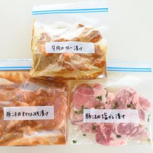 【下味冷凍レシピ】下味に漬けるだけ!あると助かる、便利な下味冷凍でおうちごはんが手間いらず♪