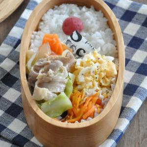 【お弁当おかずレシピ】15分3品☆豚こまと野菜のみそ炒め弁当